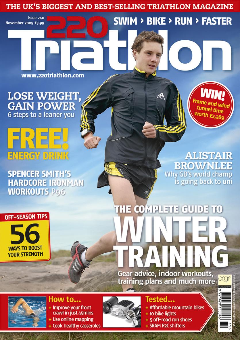 Gear 220 Triathlon 16